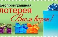 Лучший салон красоты в Санкт-Петербурге